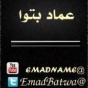Emad Batwa