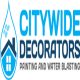 Citywidedecorators