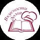 Автор рецепта