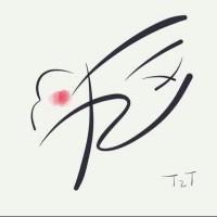 Xu Zhao's avatar