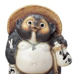 Profile picture of tanuki