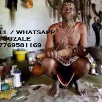 Dr. Buzale Traditional Healer Sangoma