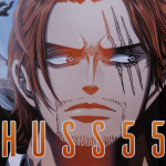 الصورة الرمزية Huss55
