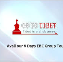 Profile picture of GoToTibet