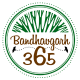 bandhavgarh365