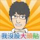 Amo Wu's gravatar icon