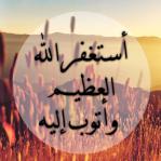 الصورة الرمزية abu yaya