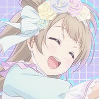 sleeption avatar