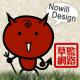 nowill的 gravatar icon