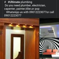 ultimateplumbing