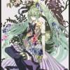 MikuKaileh avatar