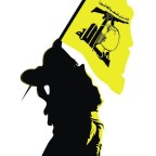 Avatar de Hezbollah