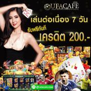 ufa1cafe011