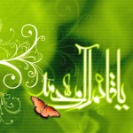 sifter_farshad