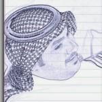 الصورة الرمزية عمر العتيبي