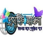 Profile picture of projoktibangla