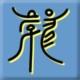 Photo of omniglot