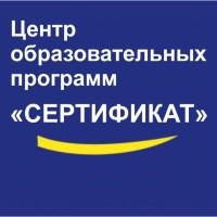 inf@zop-sertifikat.ru БФСС