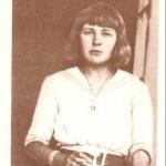 Екатерина Штыкина