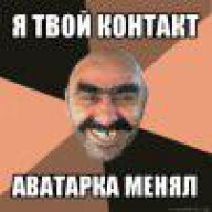 oleg-ivanych