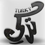 الصورة الرمزية TURKYGAMER