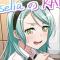 Nozomom avatar