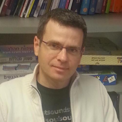 אהוד קוגוט