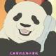 Gene Su's gravatar icon