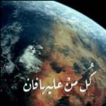 الصورة الرمزية alshahri93