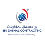 Profile picture of bdcontracting