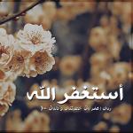 الصورة الرمزية أحمد الحويطي