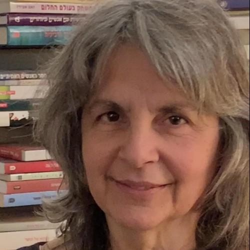 ד״ר אורית סוניה ויסמן