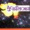 Pravin K.Shrimali