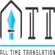 alltimetranslation