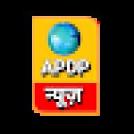 apdpnews
