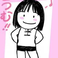 Shiroisuisen