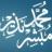 mubashirnazir