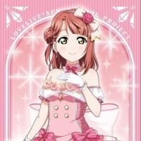 Kyokoo avatar