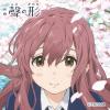 Harumi avatar