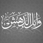 الصورة الرمزية أبو عبدالله العنزي