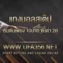 UFA356netpost's รูปภาพ