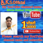 Profile picture of Bhola Kumar Singh