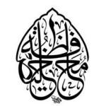 الصورة الرمزية Rami ALHarbi