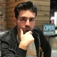 علی حافظی