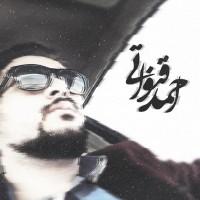احمد قنواتی