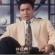 張維家's gravatar icon
