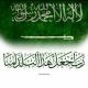 الصورة الرمزية adddnaaan